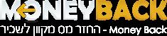 לוגו-מאני בק החזר מס לשכיר